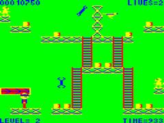 Atomulator - Amiga