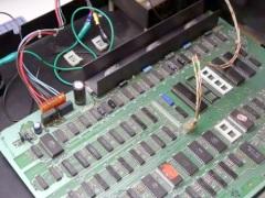 CBM 8032 Reparatur
