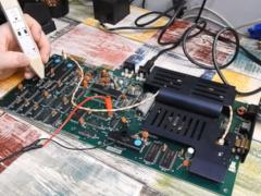 CRG - VIC20 Reparatur
