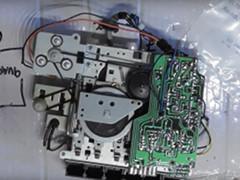 C2N repair