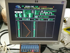 CityXen - C64 Relay Tracker