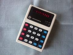 Commodore Minuteman 3