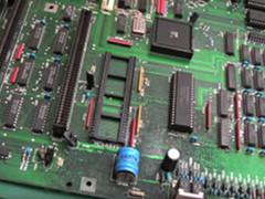 GadgetUK164 - A2000