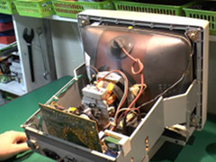 John Ward - 1084ST Reparatur