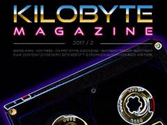 KiloByte magazine 4