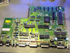 Ovesen.net - A500 Reparatur