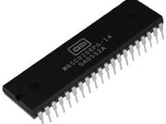 Commodore News Page - News - 108